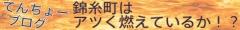 密着泡洗体Mメイド-マーメイド- ブログ